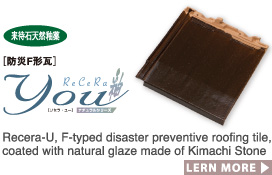 Recera-U, F-typed disaster preventive roofing tile, coated with natural glaze made of Kimachi Stone